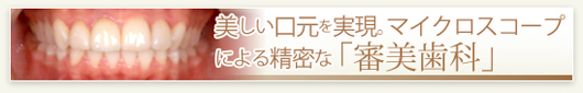 top_btn02_off.jpg